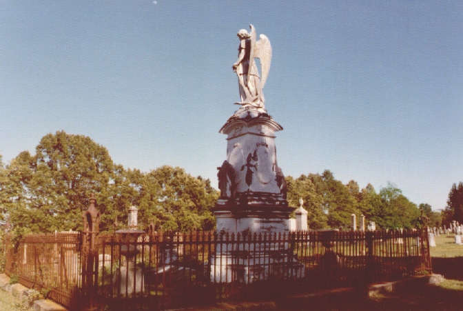 Rear View of Vaiden Monument